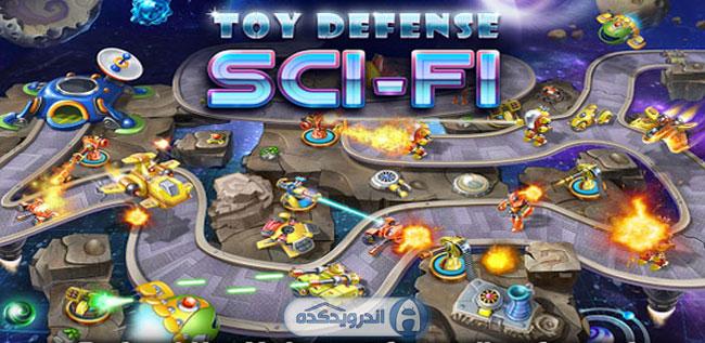دانلود بازی دفاع اسباب بازی ۴ : علمی تخیلی Toy Defense 4: Sci-Fi v1.6.0 اندروید – همراه دیتا + مود + تریلر