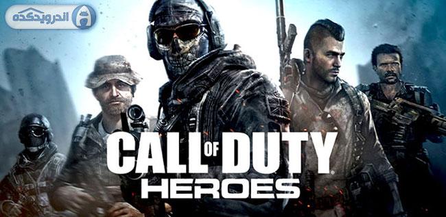 دانلود بازی کال اف دیوتی : قهرمانان Call of Duty: Heroes v1.3.0 اندروید – همراه دیتا