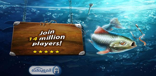 دانلود بازی ماهیگیری Gone Fishing: Trophy Catch v1.5.6 اندروید – همراه دیتا + تریلر