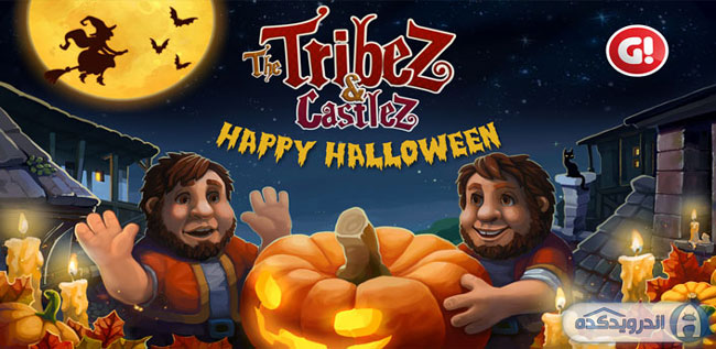 دانلود بازی استراتژی The Tribez & Castlez v2.5.0 اندروید – همراه دیتا + مود + تریلر