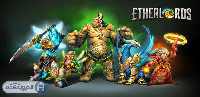 دانلود بازی حماسی Etherlords v1.3.2.36485 اندروید – همراه دیتا + تریلر
