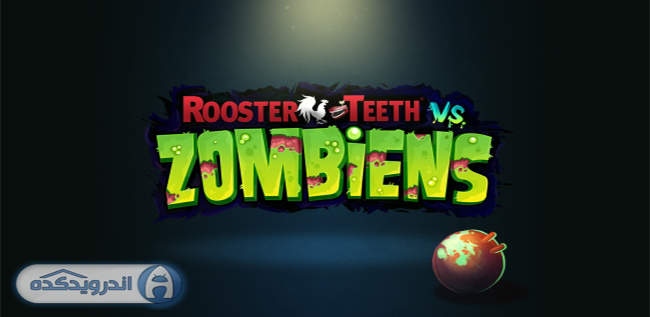دانلود بازی مبارزه با زامبی ها Rooster Teeth vs. Zombiens v1.0.5 اندروید – همراه دیتا + تریلر