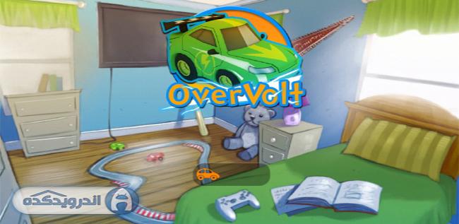 دانلود بازی رالی OverVolt: crazy slot cars v1.3.1 اندروید