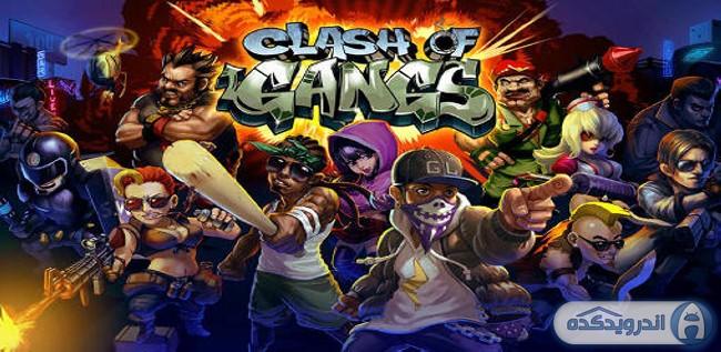 دانلود بازی آنلاین و محبوب Clash of Gangs v1.2.1 اندروید – همراه دیتا + مود