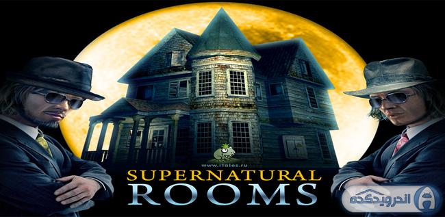 دانلود بازی اتاق های ماورالطبیعه Supernatural Rooms v1.0.2 اندروید