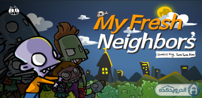 دانلود بازی همسایه های تازه Fresh Neighbors v1.0 اندروید