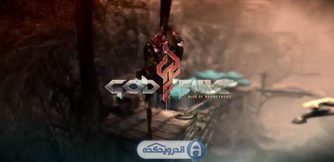 دانلود بازی آتش خدایان : ظهور پرومته Godfire: Rise of Prometheus v1.0.9 اندروید – همراه دیتا + مود + تریلر