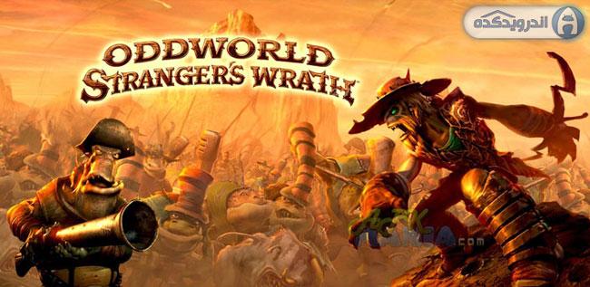 دانلود بازی خشم غریبه Oddworld: Stranger's Wrath v1.0 اندروید – همراه دیتا + تریلر