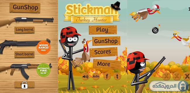 دانلود بازی شکارچی بوقلمون Stickman Turkey Hunter Pro v1.1 اندروید