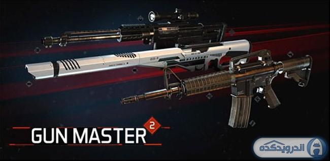 دانلود بازی استاد تفنگ ۲ Gun Master 2 v1.0.8 اندروید – همراه دیتا