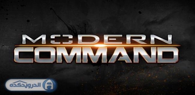 دانلود بازی فرماندهی مدرن Modern Command v1.6.0 اندروید – همراه دیتا + تریلر