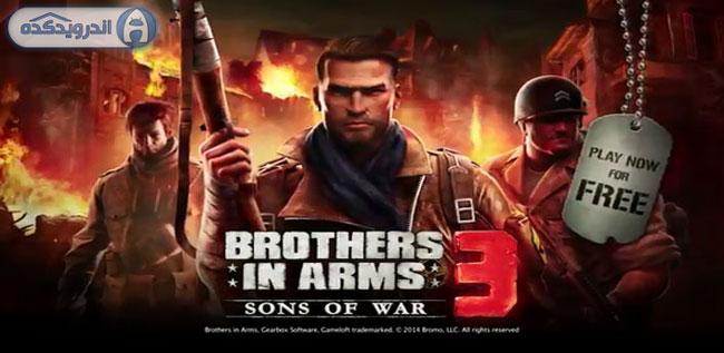 دانلود بازی برادران در جنگ Brothers in Arms 3 v1.0.0h اندروید – همراه دیتا + تریلر