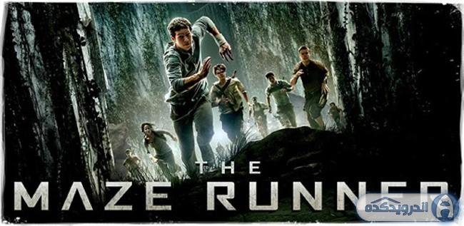 دانلود بازی دونده پیچ و خم The Maze Runner v1.7.1 اندروید + مود