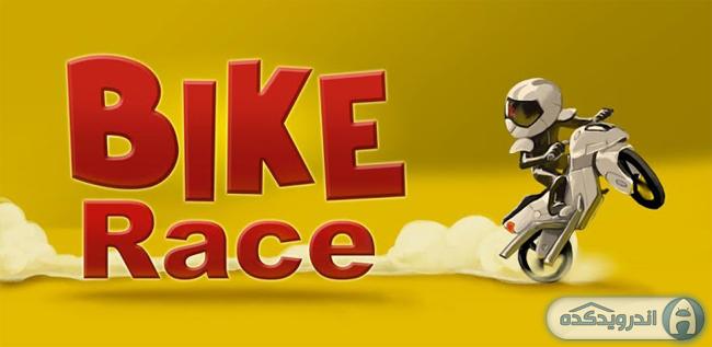 دانلود بازی موتور سواری Bike Race Pro by T. F. Games v5.3 اندروید