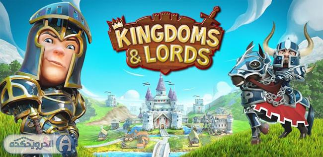 دانلود بازی استراتژِی Kingdoms & Lords v1.5.1 اندروید – همراه دیتا + مود