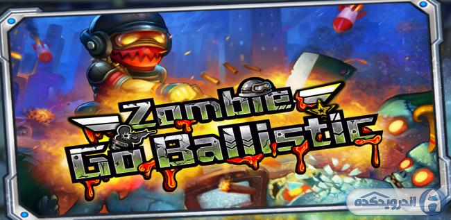 دانلود بازی هرج و مرج زامبی ها Zombie Go Ballistic: Rampage v1.2 اندروید + مود