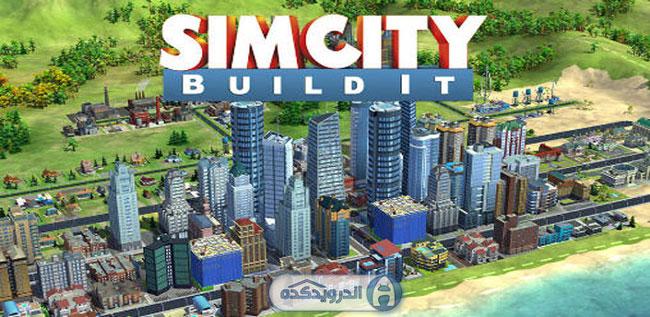 دانلود بازی شبیه ساز شهر سازی SimCity BuildIt v1.2.19.19850 اندروید – همراه دیتا + تریلر