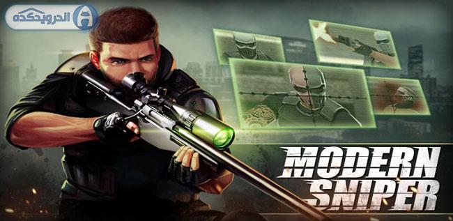 دانلود بازی تک تیرانداز مدرن Modern Sniper v1.6 اندروید