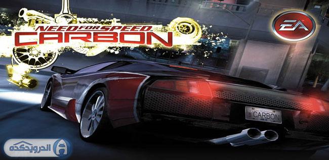دانلود بازی نید فور اسپید کربن Need For Speed Carbon Own The City اندروید + روش اجرا