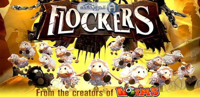دانلود بازی فلاکرز Flockers v1.990 اندروید – همراه دیتا + آنلاک