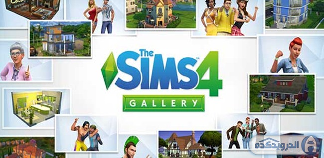 دانلود گالری بازی سیمز The Sims 4 Gallery v1.0 اندروید