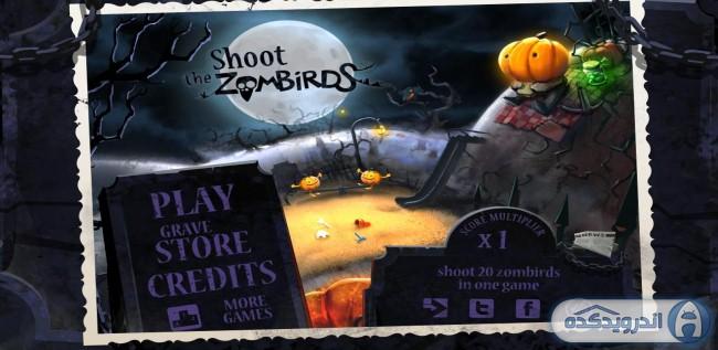 دانلود بازی شکار پرنده های زامبی Shoot The Zombirds v1.13 اندروید + مود