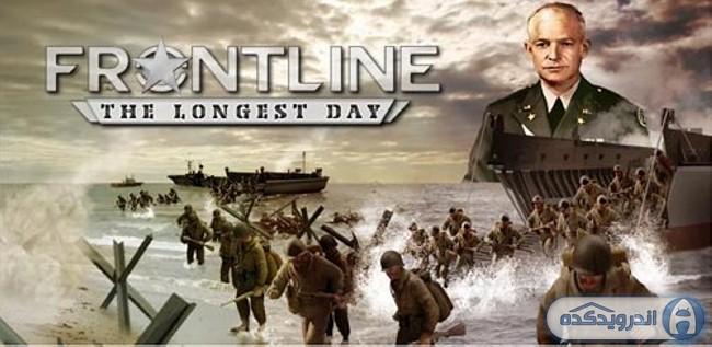 دانلود بازی خط مقدم: طولانی ترین روز Frontline: The Longest Day v1.1 اندروید – همراه دیتا