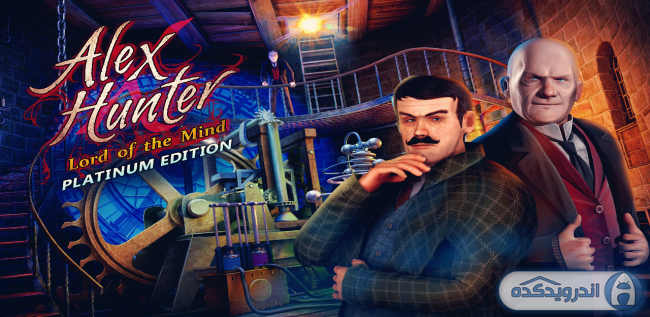 دانلود بازی الکس شکارچی : استاد کنترل ذهن Alex Hunter: Lord of the Mind v1.2 اندروید – همراه دیتا + نسخه آنلاک شده و فول بازی