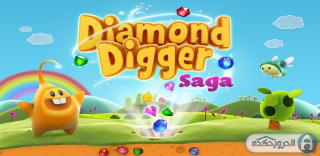 دانلود بازی جوینده الماس Diamond Digger Saga v1.10.0 اندروید + مود