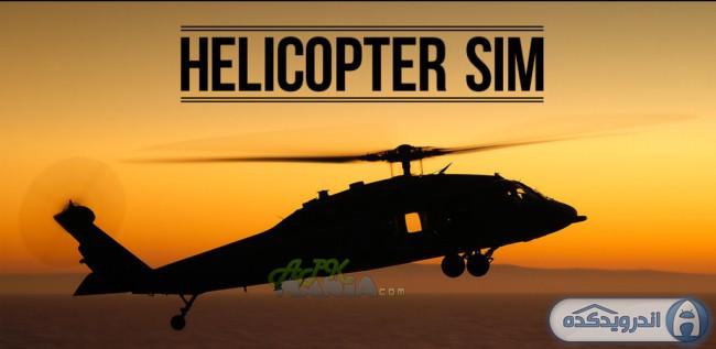 دانلود بازی شبیه ساز هلیکوپتر Helicopter Sim Pro v1.0 اندروید – همراه دیتا + آنلاک