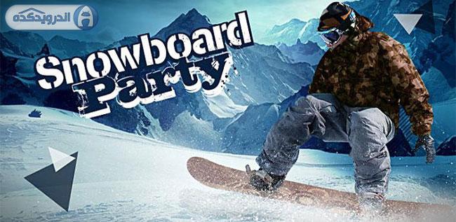 دانلود بازی اسکیت سواری Snowboard Party v1.1.0 اندروید – بدون نیاز به دیتا + مود + تریلر