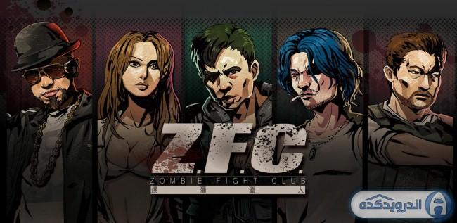 دانلود بازی باشگاه مبارزه زامبی ها Zombie Fight Club v1.8.2  اندروید – همراه دیتا + آنلاک