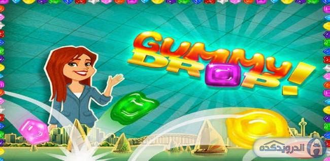 دانلود بازی زیبا و فکری Gummy Drop! v1.4.1 اندروید + مود
