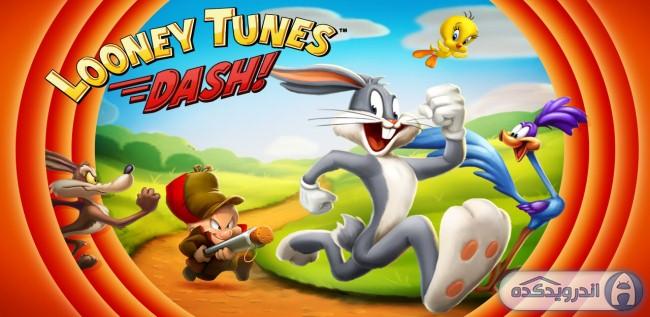 دانلود بازی دونده بی پایان بانی خرگوشه Looney Tunes Dash! v1.58.29 اندروید + مود