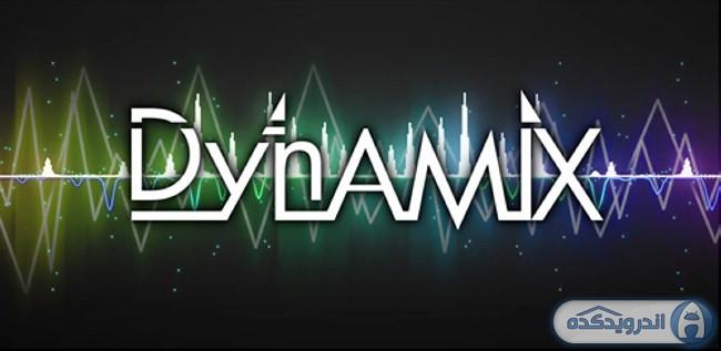 دانلود بازی داینامیکس Dynamix v1.1.1 اندروید – همراه دیتا + مود + تریلر
