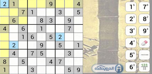 دانلود بازی سودوکو Sudoku Pro v1.3 اندروید