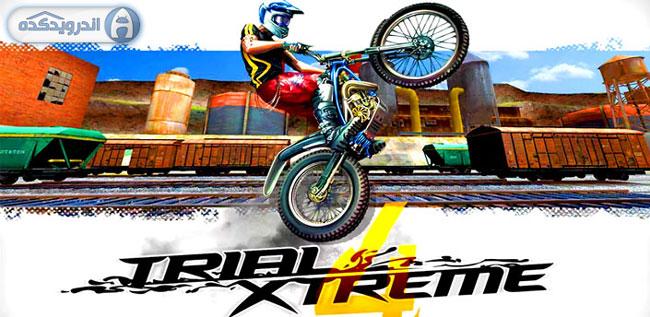دانلود بازی موتور سواری Trial Xtreme 4 v1.6.5 اندروید – همراه دیتا