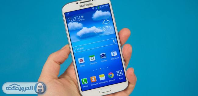 دانلود رام رسمی اندروید ۵٫۰ برای Galaxy S4 نسخه I9500