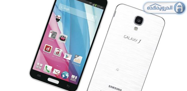 دانلود رام رسمی اندروید ۴٫۴٫۴ برای Galaxy J1