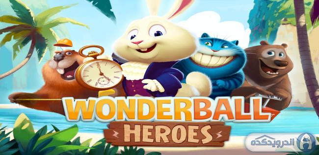 دانلود بازی قهرمانان گوی جادویی Wonderball Heroes v1.10 اندروید