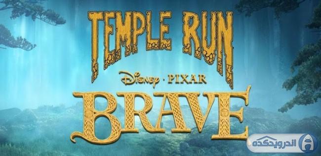 دانلود بازی دونده معبد : شجاع Temple Run: Brave v1.5.2 اندروید