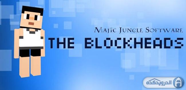 دانلود بازی زیبا و هیجان انگیز The Blockheads v1.6.0.2 اندروید – همراه دیتا + مود