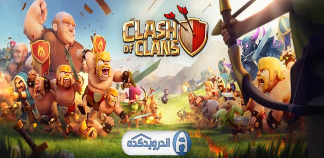 دانلود هک بازی Clash of Clans اندروید با برنامه Xmod v1.3.1