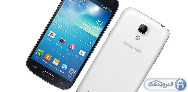دانلود رام رسمی اندروید ۴٫۴٫۲ برای Galaxy S4 mini نسخه i9190