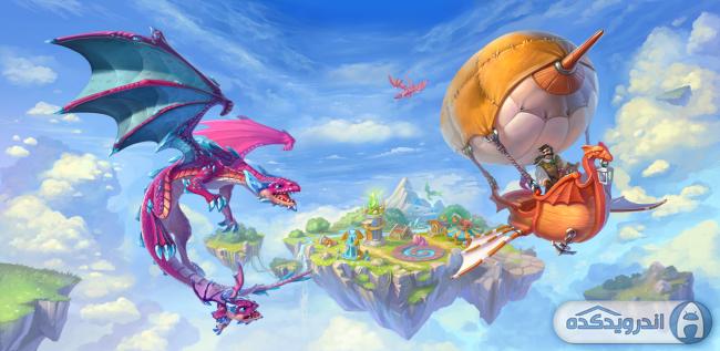 دانلود بازی دنیای اژدها Dragons World v1.6.05 اندروید + مود