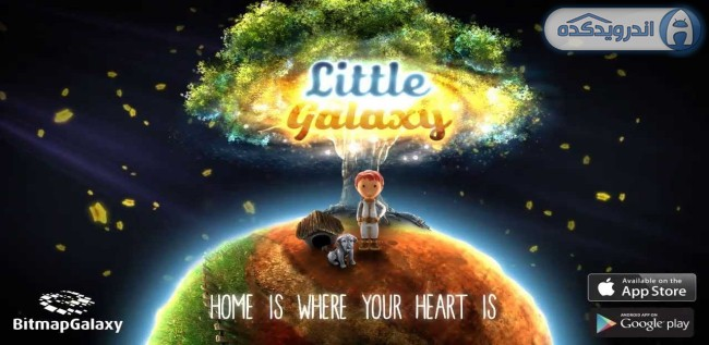 دانلود بازی کهکشان کوچک Little Galaxy Family v2.5.5 اندروید