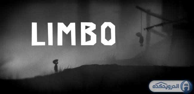 دانلود بازی برزخ LIMBO v1.8 اندروید – همراه دیتا + مود
