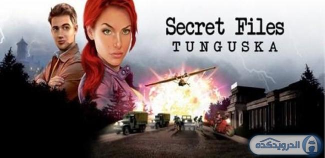 دانلود بازی راز های تونگوسکای Secret Files Tunguska v1.0.28 اندروید – همراه دیتا