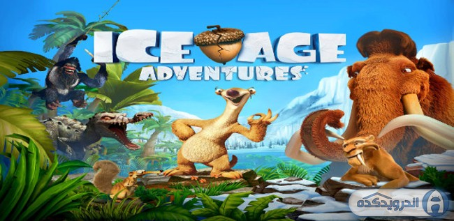 دانلود بازی ماجراهای عصر یخبندان Ice Age Adventures v1.3.3a اندروید – بدون نیاز به دیتا + مود
