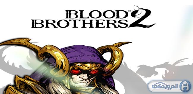 دانلود بازی برادران خونی ۲ – Blood Brothers 2 (RPG) v2.1.1 اندروید